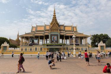 Hautajaisrakennelma, Phnom Penh/Kamputsea